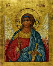 icone Saint Michel - ARTEC